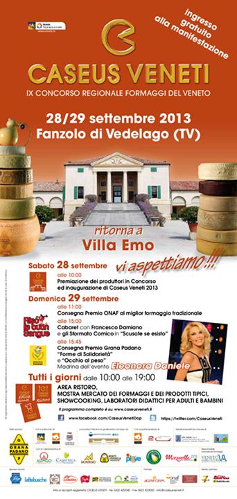 Vila Emo